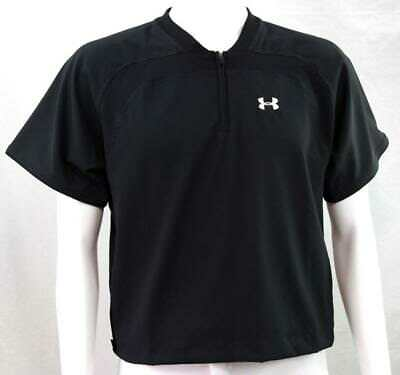 Under Armour Baseball Short Sleeve Batting Cage Jacket UA Logo, Youth Small New
