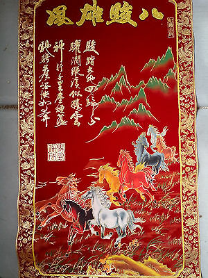 Chinese Japanese Mongolian Wall Scroll Art Horses Asian Collectible