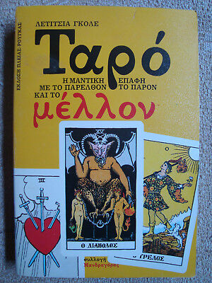 GreeceLeticia Golle TAROT Fortune Telling Cards Greek edition vtg 1980s book