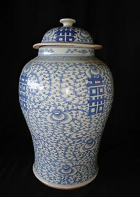 19C Chinese Blue & White Design Tall Ginger Jar w. Character Motifs (Drc)