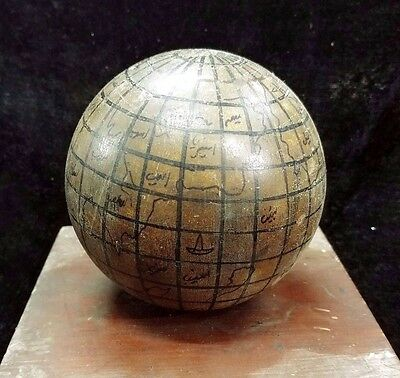 Antique Persian Wood Globe - Hand Painted