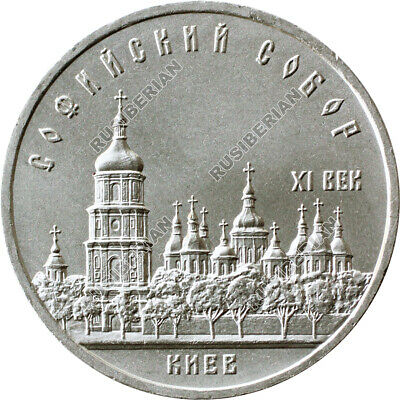 """14 RUSSIAN COINS SET OF 5 RUBLES 2016 """"The Cities - Capitals..."""" IN ALBUM #1"""