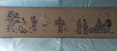 Vintage Embroidered Chinese Scene Picture