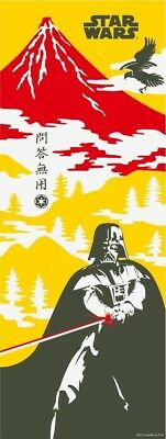 "Star Wars 100% Cotton Japanese Tenugui 問答無用 Darth Vader 34×90cm(13.39""x35.43"""