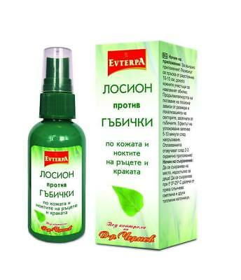 Anti-Fungal Lotion 50 ml EVTERPA  KILLS 99.9% of nail Fungus on feet, toes, hand