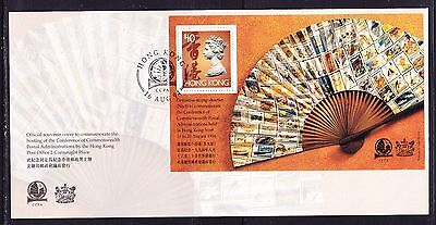 Hong Kong 1994 Sheetlet #9 MS First Day Cover