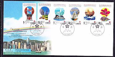 Hong Kong 1997 Administration   First Day Cover