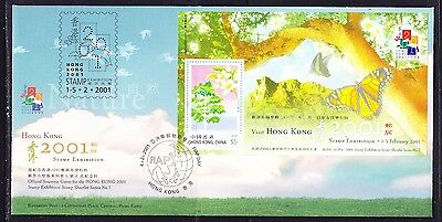 Hong Kong 2001 Stamp Exhibition Miniature Sheet First Day Cover