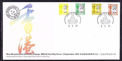 Hong Kong 1996 New Definitives First Day Cover