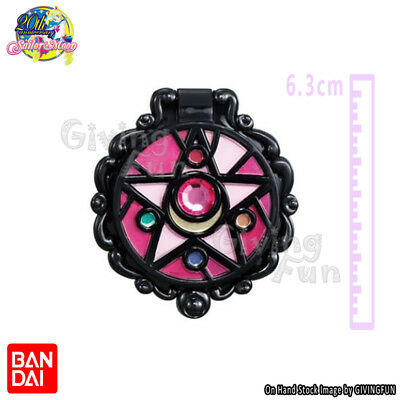 GENUINE Sailor Moon Makeup Beauty Stained Mirror Capsule - Crystal Star Compact