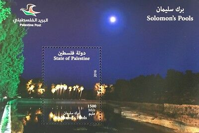 Palästina State of Palestine 2016 Block 59 Solomons Pools Jerusalem Wasser
