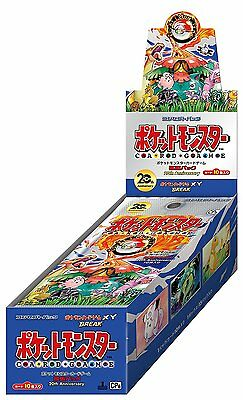 Pokemon CP6 20th Anniversary Expansion Pack Booster Box (1st ED. FACTORY SEALED)
