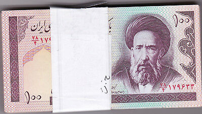 Iran P-140 100 Rials Bundle of 100 pcs Lightly Circulated