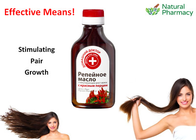 Burdock Oil With Red Pepper Stimulating Hair Growth Natural New Sold