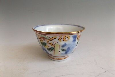 Antique Japanese Cup with Relief and Geisha Decoration