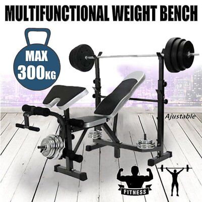 Mliti-Station Weight Ajustable Bench Press Home Gym Exercise Fitness Equipment M
