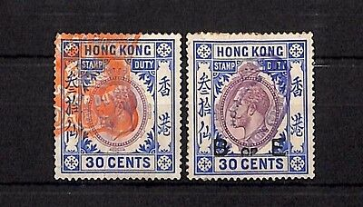 SS4255 KGV HONG KONG Used Revenues STAMP DUTY 30c x 2 *B of E* Overprint