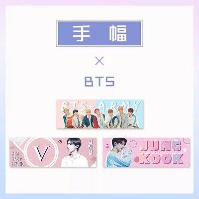 KPOP BTS Bangtan Boys EXO WANNA ONE TWICE BLACKPINK Support Banner