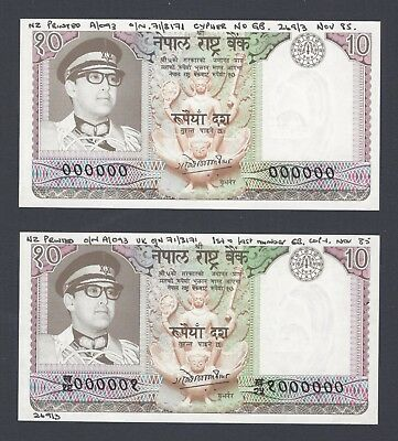 Nepal 2 notes 10 Rupees ND(1974) P24s Specimen Uncirculated