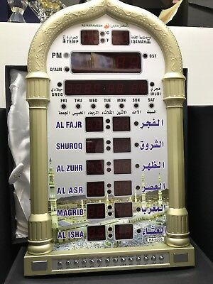 Azan Azaan Prayer Clock Gold 40*25CM