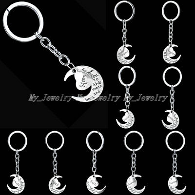 Family Moon Heart Keyring Chain Keychain Mom Daughter Sister Brother Dad Xmas