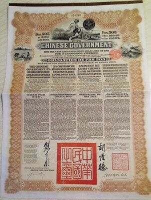 Chinese 1913 Government Reorganisation BIC 20 Pounds Coupons UNC Bond Loan Share