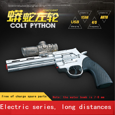 Python revolver Gel Bullet water guns electroplating electric rapid-fire pistol