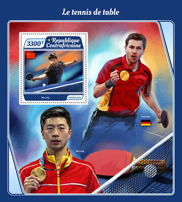 Z08 IMPERF CA17508b Central Africa 2017 Table Tennis MNH ** Postfrisch