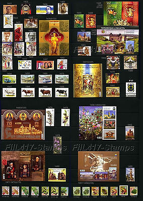 "UKRAINE, ""COMPLETE YEAR SET OF STAMPS 2015"" - 73 different stamps !!!"