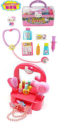 2 Hello Kitty Sets - Hello Kitty Dr. Set and Case and Dresser with Mirror