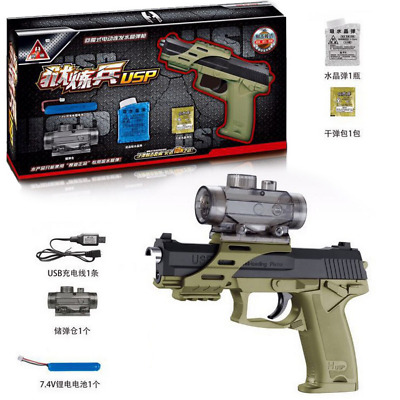 Prison refined soldiers USP simulation automatic electric water guns  toy guns