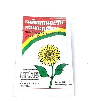 SunFlower Seeds Natural Snack Roasted Kernels Camping Party Travel Delicious 25g