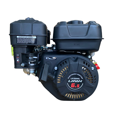 6.5 Hp LT2002L PETROL ENGINE with 2:1 REDUCTION GEARBOX