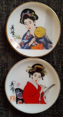 Ornamental Japanese Plates || Miniature ||