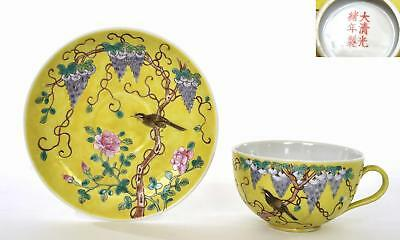 1950 Chinese Famille Rose Yellow Ground Jaune Porcelain Cup & Saucer Grapes Mk