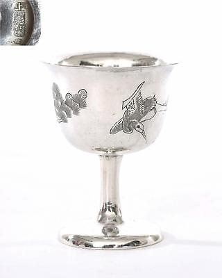 Early 20C Chinese Silver Wine Stem Cup Chalice Goblet Crane Pine Tree Mk
