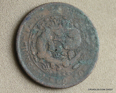 Chinese  Low Grade Dragon Cash Coin Copper Looks Like 10 Cash Size  #eyl70