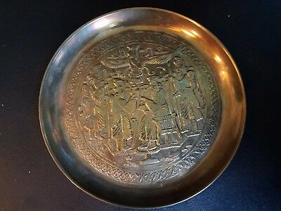 Vtg Persian Persepolis Kings Middle East Brass/copper Wall Hanging Plate Plaque
