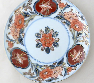"Japanese Gold Imari Hand Painted Dish - 7.25"" Display Plate Goldimari"