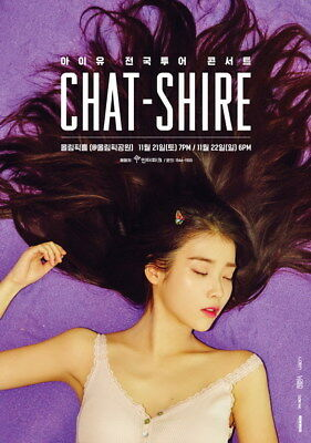 "063 Korean Idol - IU Girl Hot Kpop Star 14""x19"" Poster"