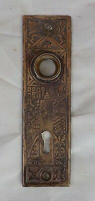 Antique Ornate Eastlake Brass Door Knob Backplate Old Victorian Hardware Parts