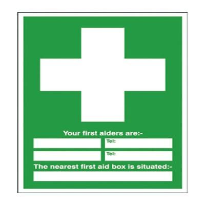 Safety Sign First Aid 600x450mm PVC E91A/R [SR71231]