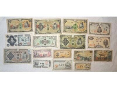 Lot of 16 banknote of Japan old 16 different set