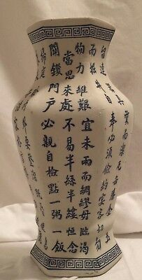 Vtg Chinese concrete wall half vase w/ blue script Made in China blue stamp rare
