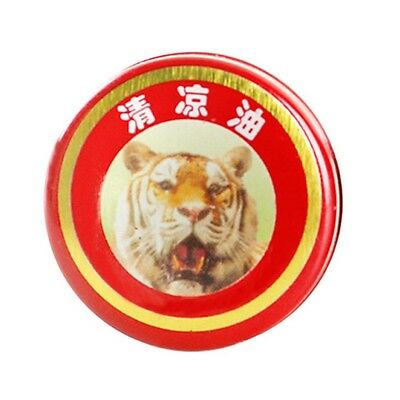 10PCS QingLiangYou Balm Oil Tiger For Headaches Carsickness Itching Relief Tool