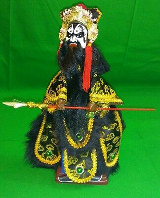 "NOS Vintage 13"" Chinese Theater Opera Hand Puppet Doll Silk Embroidered"