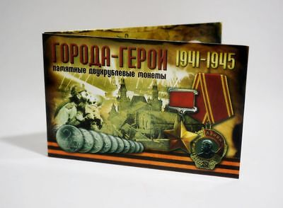 Album for Coins under the memorable 2-ruble coins of Russia of City of Heroes