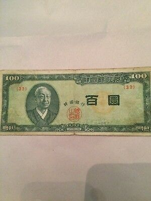 Korea 100 Hwon Note 1954 In Circulated Condition
