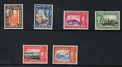 HONG KONG-1941 - Centenary set Sg 163-168 - 2c to $1 - MNH & LHM