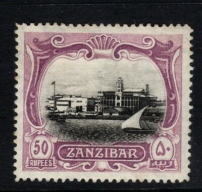 Zanzibar stamp - Sg243 - 50r black and mauve 1908-09 -very lightly mounted mint